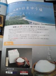 NEC_0307.JPG