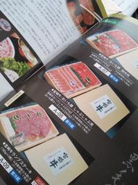 NEC_0308.JPGのサムネール画像