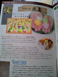 NEC_0309.JPG