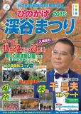 28keikoku-poster1.jpg