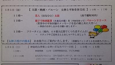 DSC_0155.jpg