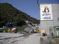 東九州道熊野江第二トンネル
