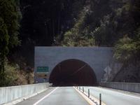 宮崎10号寺畑谷トンネル